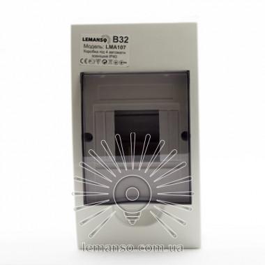 Коробка под 4 автоматы LEMANSO накладная, ABS / LMA107 описание, отзывы, характеристики