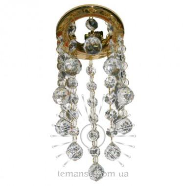 Спот Lemanso CD1213 золото - хрустальные подвески MR16 описание, отзывы, характеристики