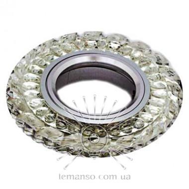 Спот Lemanso ST274 прозрачный MR16 + подсветка 3W 6000K с драйвером описание, отзывы, характеристики
