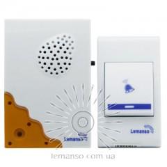 Звонок Lemanso 12V LDB38 белый с оранжевым