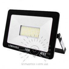 Прожектор LED 70w 6500K IP65 4200LM LEMANSO