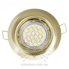 Спот Lemanso DL3104 MR11 античное золото