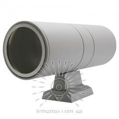 Подсветка для стены Lemanso 2*E27 - G45/A60 макс.15Вт (только LED) IP65 серебро, 1м кабеля/ LM1111