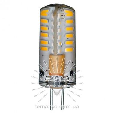 Лампа Lemanso св-ая G4 48LED 2,5W 170LM 4500K 230V 3014SMD силикон / LM327 описание, отзывы, характеристики