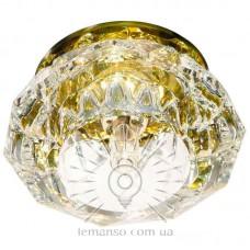 Спот Lemanso ST154 желтый G9 35W 230V