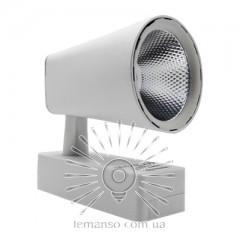 Трековый светильник LED Lemanso 20W 1600LM 6500K белый / LM563-20