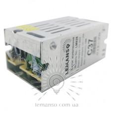 Б/п металл LEMANSO для LED ленты 12V 15W / LM828 70*39*31mm