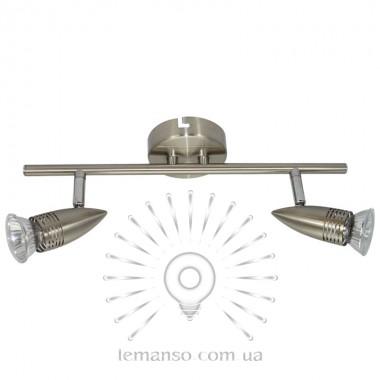 Спот Lemanso ST187-2 двойной GU10 / 50W матовый хром описание, отзывы, характеристики