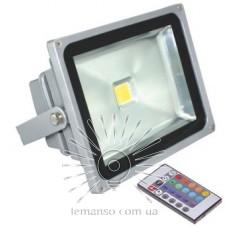 Прожектор LED 30w RGB+пульт IP65 1LED LEMANSO / LMP31-RGB