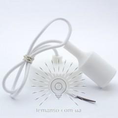 Подвес Lemanso 100*25мм2 + E27 белый 1м / LMA073 для LED ламп