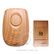 Звонок Lemanso 230V ольха LDB23