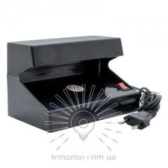 Детектор для проверки банкнот Lemanso 4W 230V/50HZ T5 G5 с выключателем / LM3064 черный