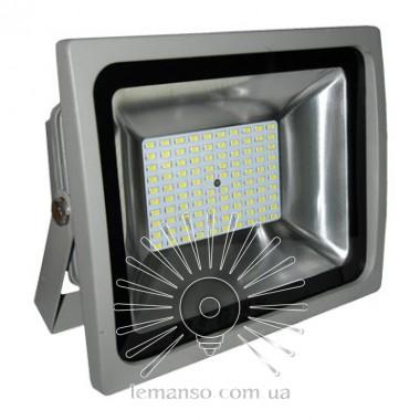 Прожектор LED 50w 6500K IP65 100LED LEMANSO серый / LMP7-50 описание, отзывы, характеристики