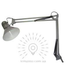 Настольная лампа Lemanso 20Вт, для лед ламп E27 LMN093 серая