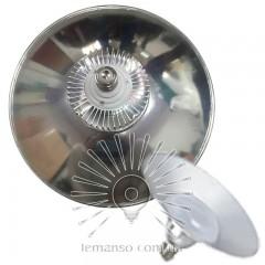 Светильник Lemanso LED IP44 + метал. отраж. 70W E27 5400LM 6500K серый/ CAB101 D=400