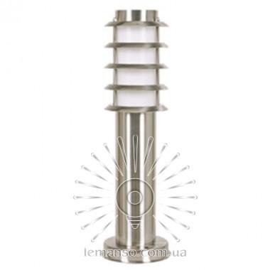 Светильник LEMANSO SL1105 описание, отзывы, характеристики