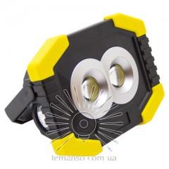 Прожектор LED 5W 2COB 200Lm + 100Lm(сбоку) 6500K IP44 LEMANSO жёлто-черний/ LMP80 (гар.180дн.)