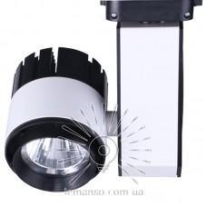Трековый светильник LED Lemanso 30W 2100LM 6500K белый / LM559-30
