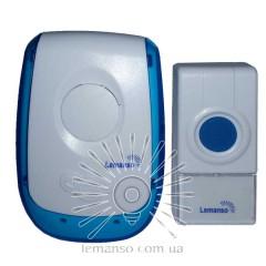 Звонок Lemanso 230V LDB20