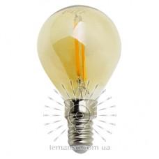 Лампа Эдисона Lemanso св-ая 2W G45 E14 160LM 2200K 220-240V, золотая / LM3800