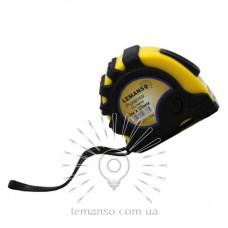 Рулетка LEMANSO 5м x 25мм LTL70010 жовто-чорна