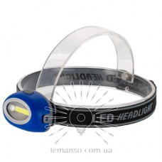 Flashlight LEMANSO COB on the head / LMF49 plastic