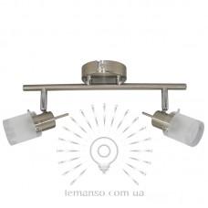 Спот Lemanso ST181-2 двойной G9 / 40W матовый хром