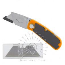 Нож LEMANSO LTL80005 оранжевый, запасные лезвия в комплекте