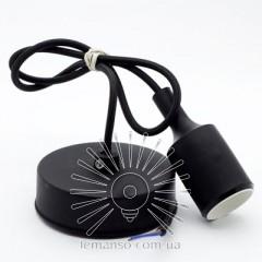 Подвес Lemanso 100*25мм2 + E27 чёрный 1м / LMA073 для LED ламп