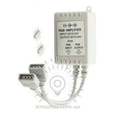 Усилитель сигнала LEMANSO для св/ленты RGB (пластиковый корпус) / LM9515