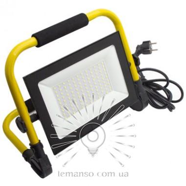 Прожектор LED 100w 6500K IP65 5600LM LEMANSO чёрный +подставка (жёлтая) +провод (1,5м) / LMP98-100 описание, отзывы, характеристики