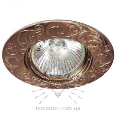 Спот Lemanso DL2005 античная медь MR16 описание, отзывы, характеристики