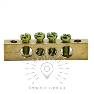 Шина соединительная 6*9  4/2 Lemanso / LMA069 описание, отзывы, характеристики