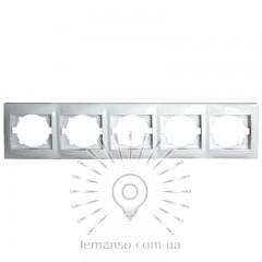 Рамка 5-я LEMANSO Сакура белая горизонтальная LMR1031