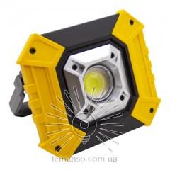 Прожектор LED 20W COB 500Lm 6500K IP65 LEMANSO жёлто-черний/ LMP89 с USB и аккум. (гар.180дн.)