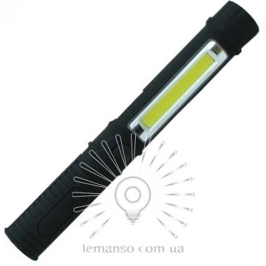 Фонарик LEMANSO LED+COB 2 режимы 70+380Lm / LMF52 чёрный описание, отзывы, характеристики