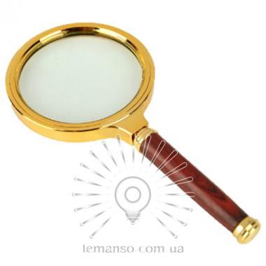Лупа D=60см LEMANSO LTL12017 увеличение 5-кратное описание, отзывы, характеристики
