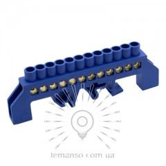 Шина соединительная 6*9  10ways Lemanso синяя / LMA071