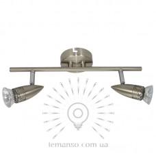 Спот Lemanso ST187-2 двойной GU10 / 50W матовый хром