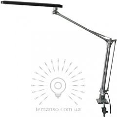 Настольная лампа Lemanso 7W 100-240V 6500K серебро / LMN092