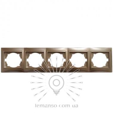 Рамка 5-я LEMANSO Сакура золото горизонтальная LMR1230 описание, отзывы, характеристики