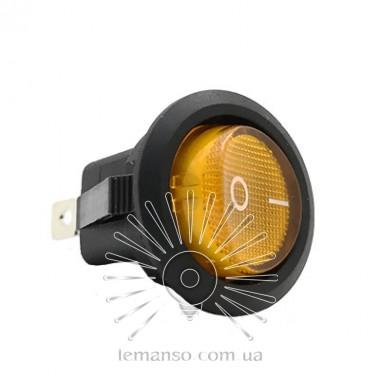 Переключатель  Lemanso  LSW07 круглый жёлтый с подсв. / KCD1-101N-8 описание, отзывы, характеристики