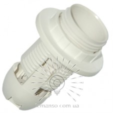 Патрон LEMANSO Е27 пластиковый / резьба+кольцо / белый / LM105