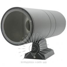 Підсвічування для стіни Lemanso 2*E27 - G45/A60 макс.15Вт (тільки LED) IP65 сіра, 1м кабелю/ LM1110