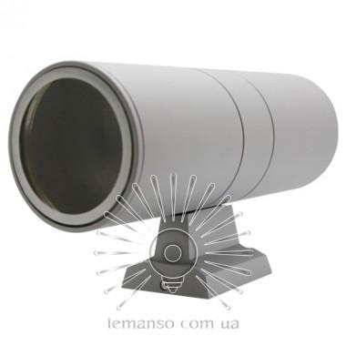 Подсветка для стены Lemanso 2*E27 - G45/A60 макс.15Вт (только LED) IP65 серебро, 1м кабеля/ LM1111 описание, отзывы, характеристики