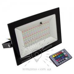 Прожектор LED 100w RGB+пульт IP65 LEMANSO чёрный / LMP76-100 RGB