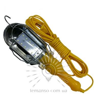 Переноска гаражная LED 7W 600Lm 10м желтая Lemanso / LMA312 описание, отзывы, характеристики