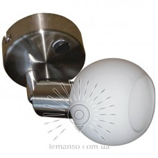 Спот Lemanso ST138-1 одинарный G9 / 40W + выключатель, матовый хром