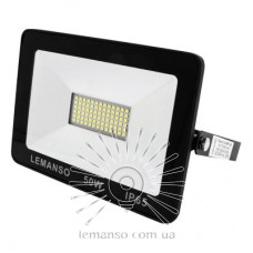 Прожектор LED 50w 6500K IP65 3000LM LEMANSO