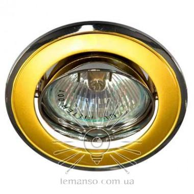 Спот Lemanso LMS005 титан-золото MR-16 50W описание, отзывы, характеристики